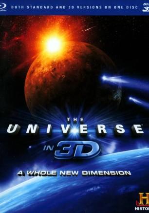 Universe 3D