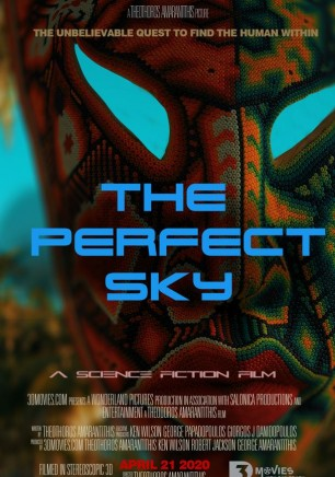 The Perfect Sky – (Ο τέλειος ουρανός)