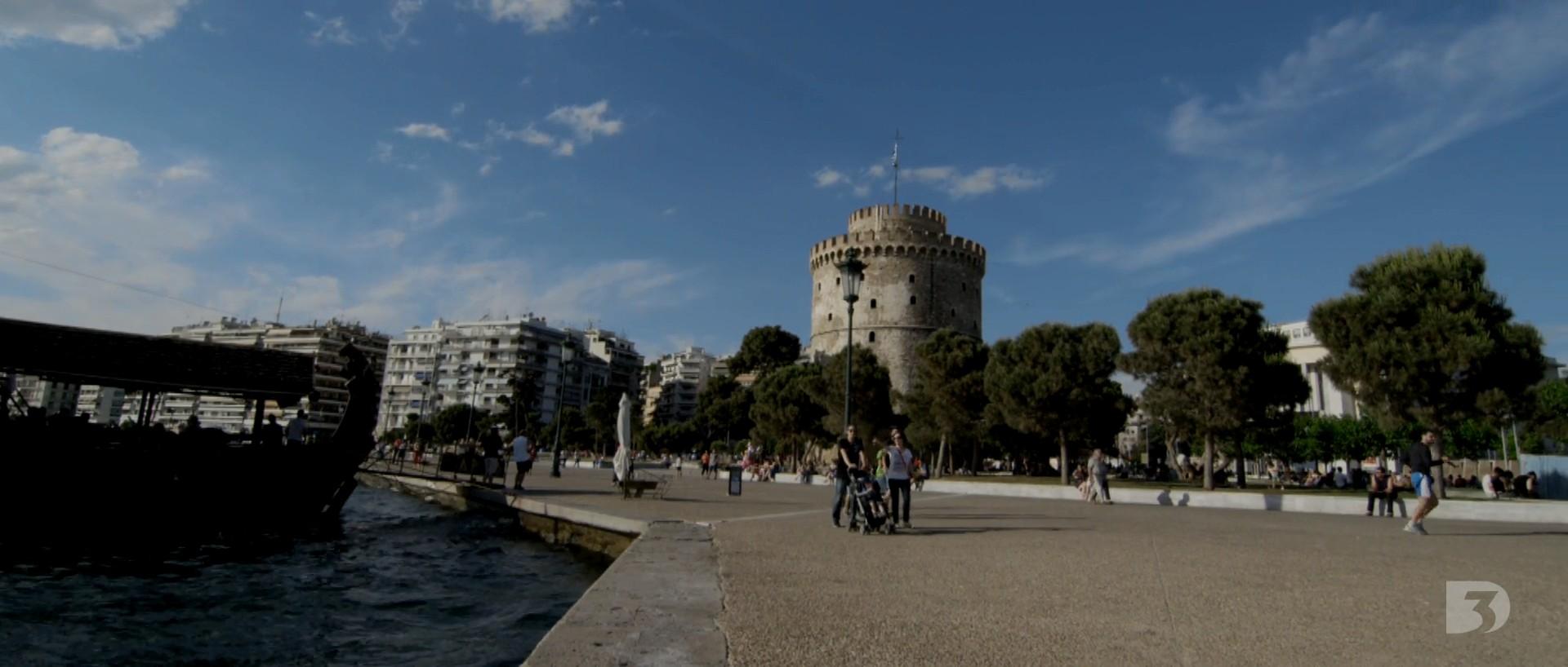 Thessaloniki, Greece!