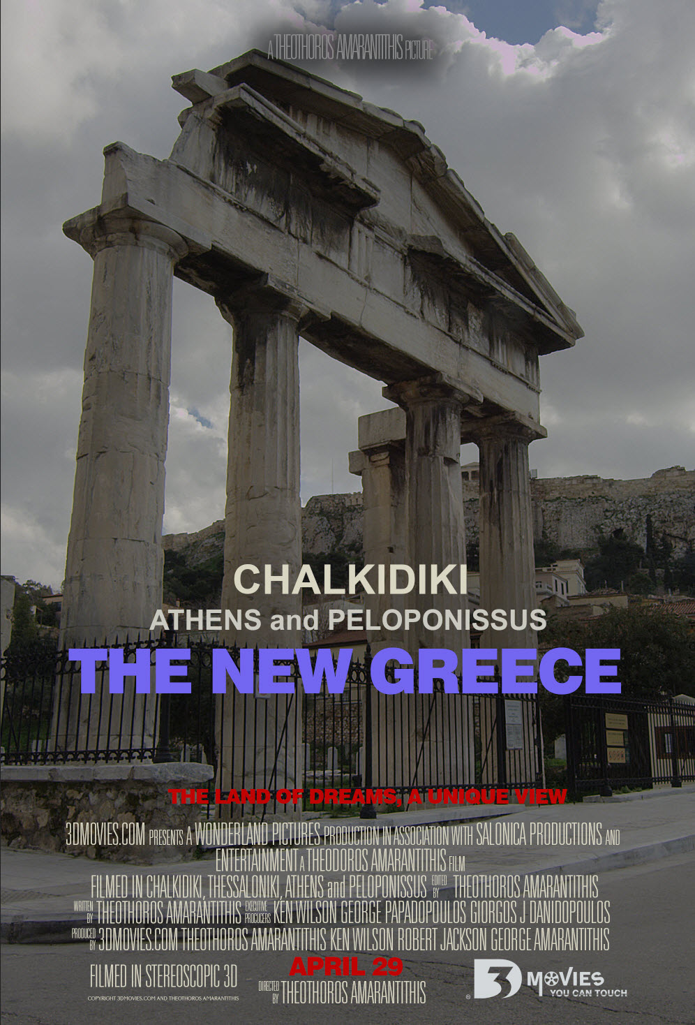 THE NEW GREECE - 3D MOVIES - A Ted Amaradidis film.